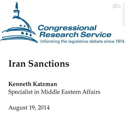 گزارش کنگره آمریکا درباره تحریمهای پس از توافق ژنو + دانلود