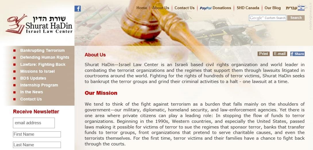 درخواست رژیم صهیونیستی از آمریکا برای جمعآوری اینترنت ایران // آماده