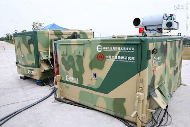 سلاح لیزری چینیها در برابر پهپادها+عکس