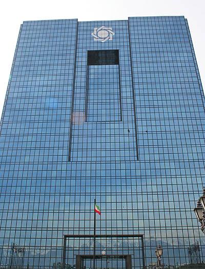 آیا ربع قرن بنگاهداری بانک ها پایان می یابد؟