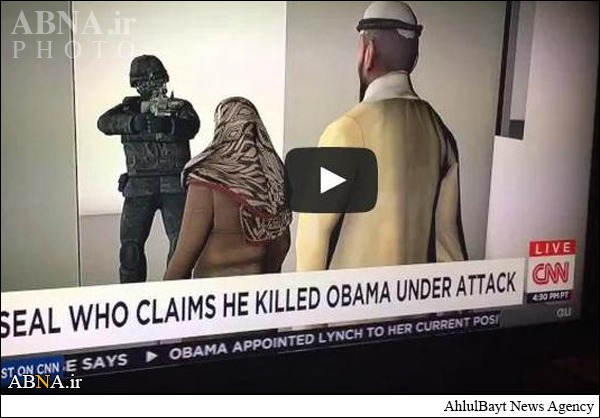 «سی ان ان» اوباما را کُشت+عکس