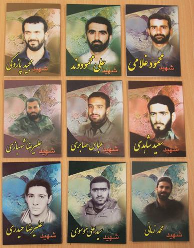 یاد شهدای تفحص در تهران زنده میشود