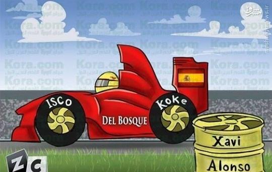 کاریکاتور/ کنایه جالب به ژاوی و آلونسو