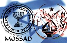 جزئیات تازه از روابط موساد و جیشالعدل