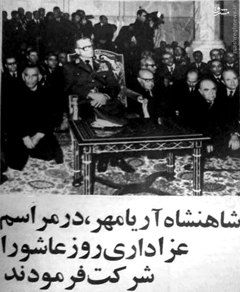 وقتی که امام حسین، ریای پهلوی را افشا میکند