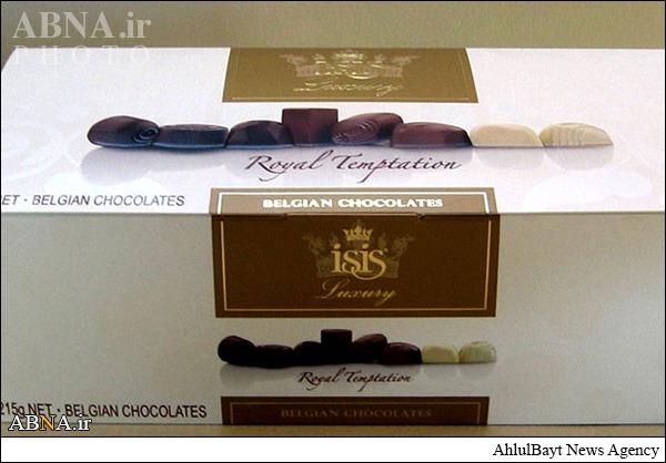 شرکت مشهور شکلاتسازی گیر داعش افتاد+عکس