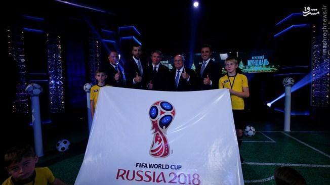 نشان رسمی رقابتهای جام جهانی فوتبال ۲۰۱۸ روسیه