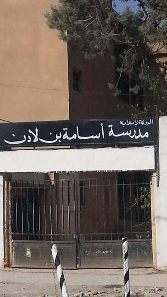 عکس/افتتاح مدرسه