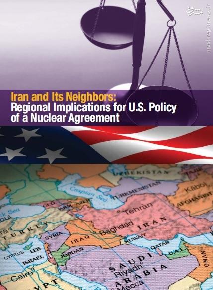 پیامدهای توافق یا شکست مذاکرات هستهای