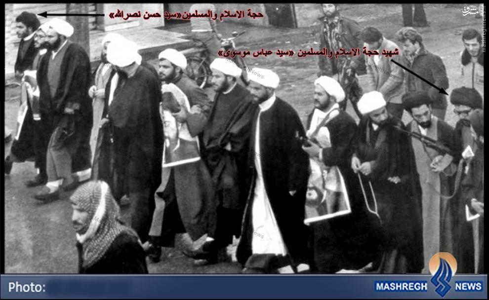 عکسی دیده نشده از دو موسس «حزب الله لبنان»