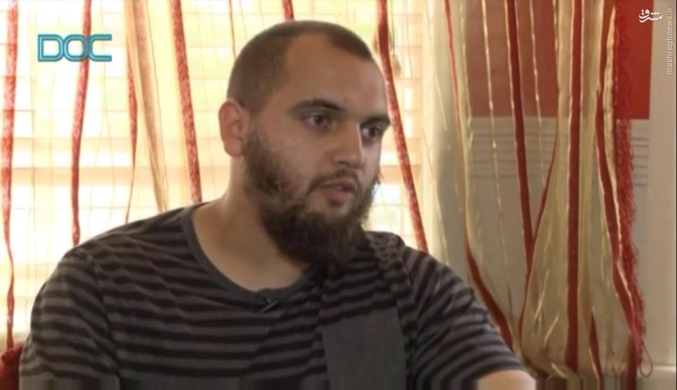 جاسوسی انگلستان از مسلمانان