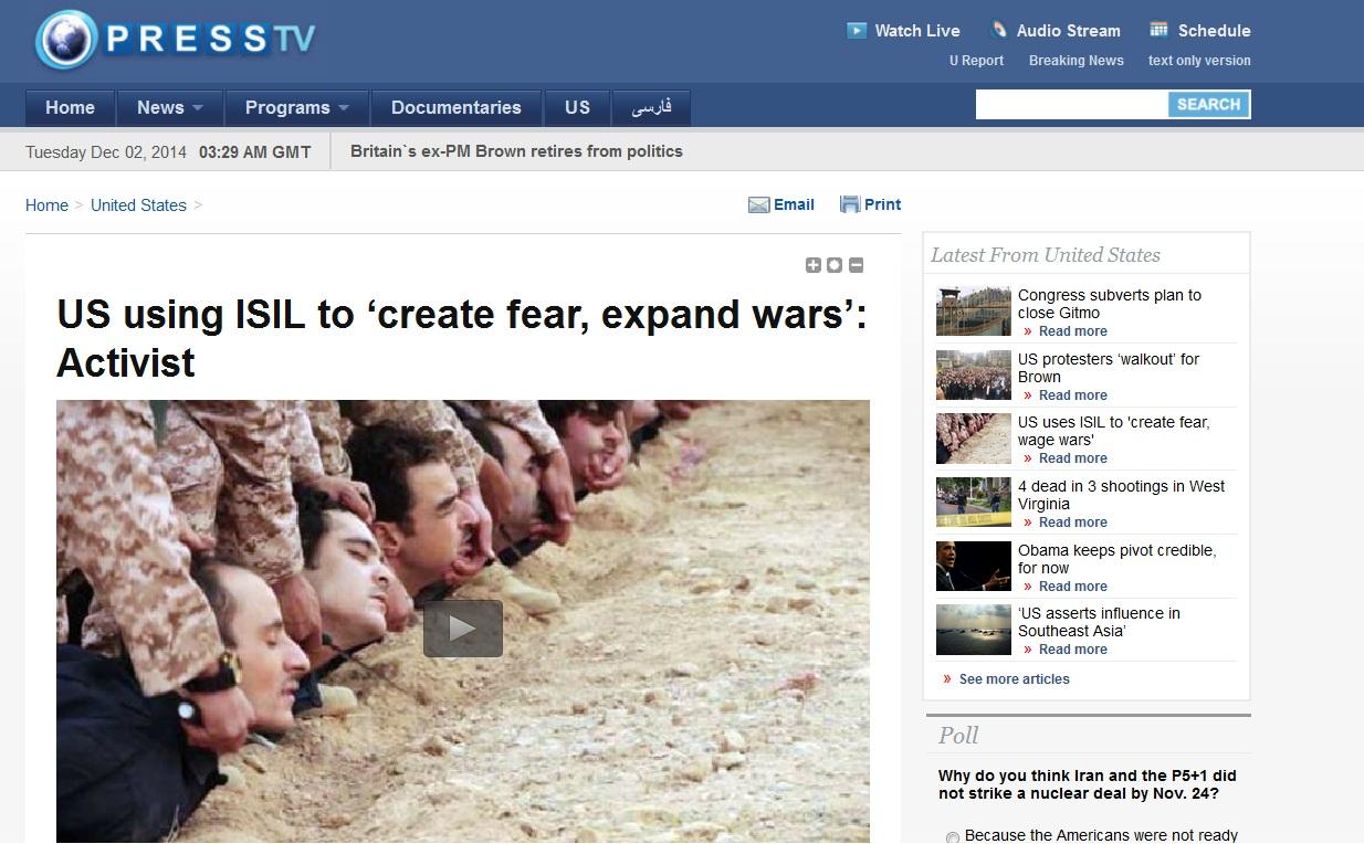رسانه های انگلیسی:ایران داعش را بمباران کرد