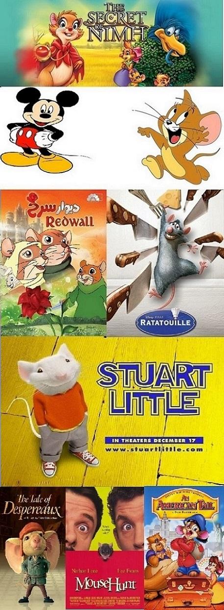 چگونه موشها محبوب شدند؟