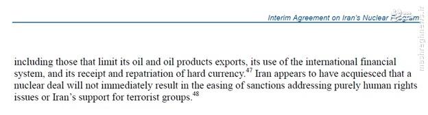 ایران از فرصت کاهش تحریمها در توافق ژنو استفاده نکرد + دانلود