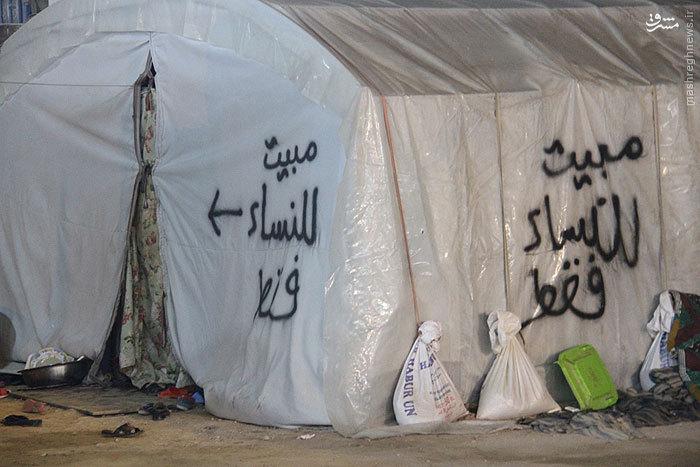 عکس/ موکب مخصوص بانوان زائر در نجف