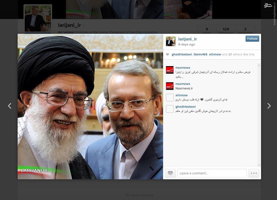 سلفی جذاب لاریجانی در اینستاگرام+عکس