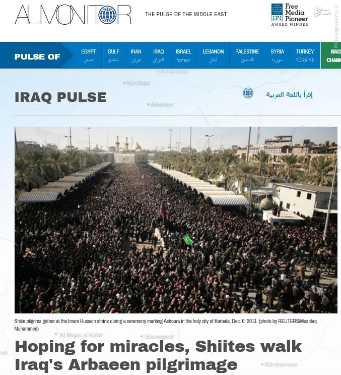 گزارش المانیتور از راهپیمایی اربعین