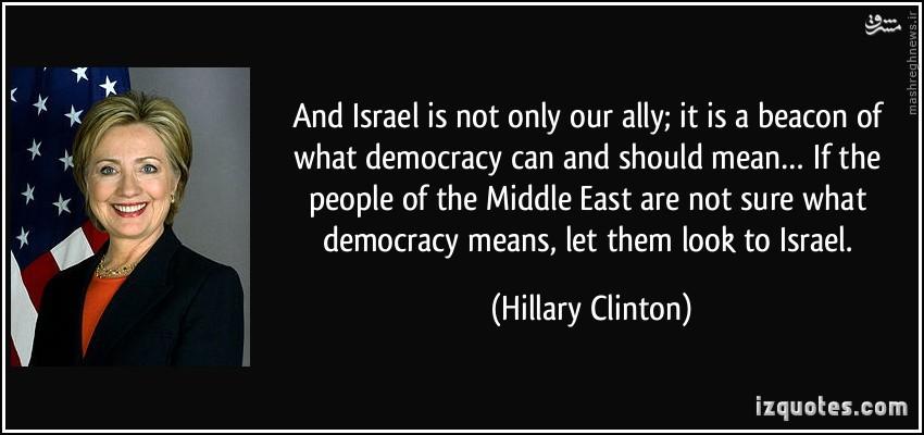 چشم طمع اسرائیل به شرق آسیا: نفوذ در شرق پس از تصاحب غرب