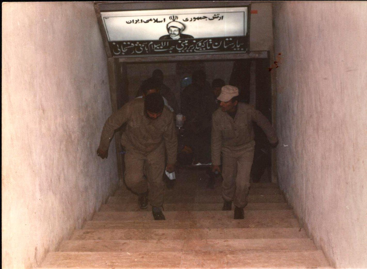 عکس/ بیمارستان هاشمی رفسنجانی