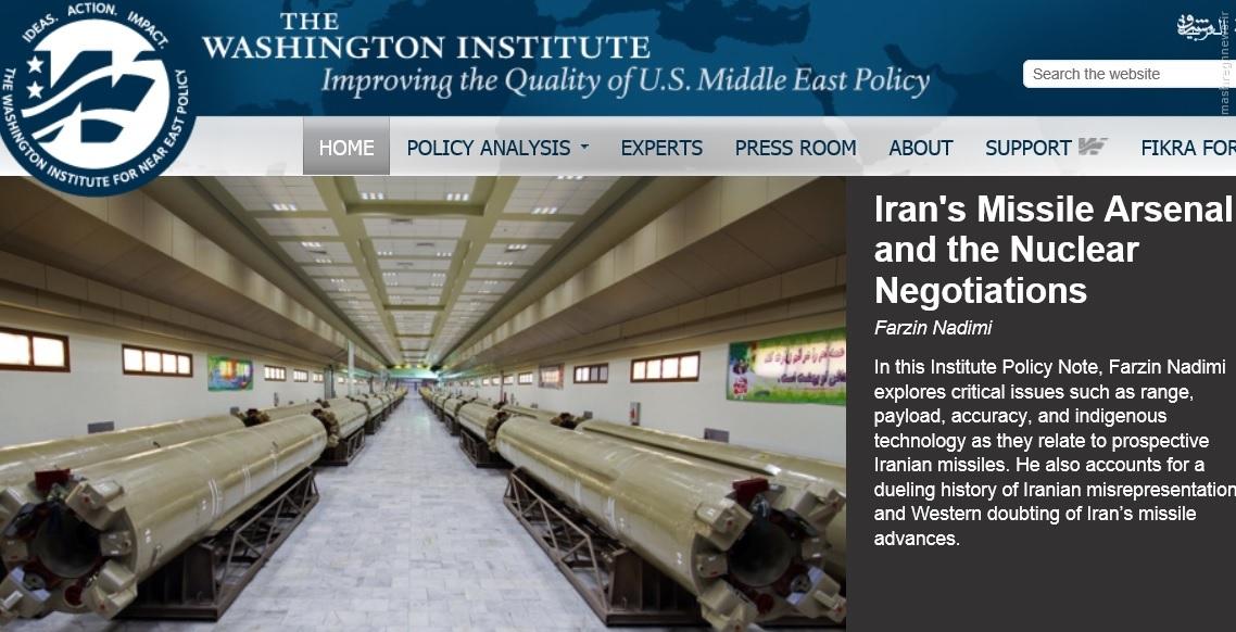 با کاهش قیمت نفت، ایران باید توسعه موشک بالستیک را کنار بگذارد