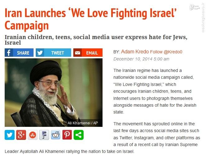گسترش موج ضد صهیونیستی در میان کاربران ایرانی شبکههای اجتماعی