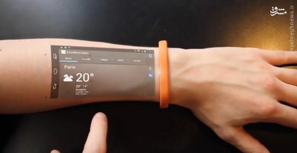 به زودی موبایل به پوست شما خواهد چسبید + فیلم