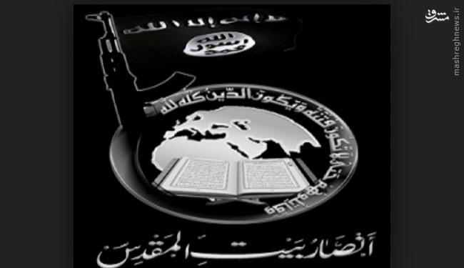شباهت تأملبرانگیز پرچم گروههای تروریستی