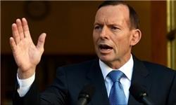 نخستوزیراسترالیا:گروگانگیر دارای بیثباتی روانی بود