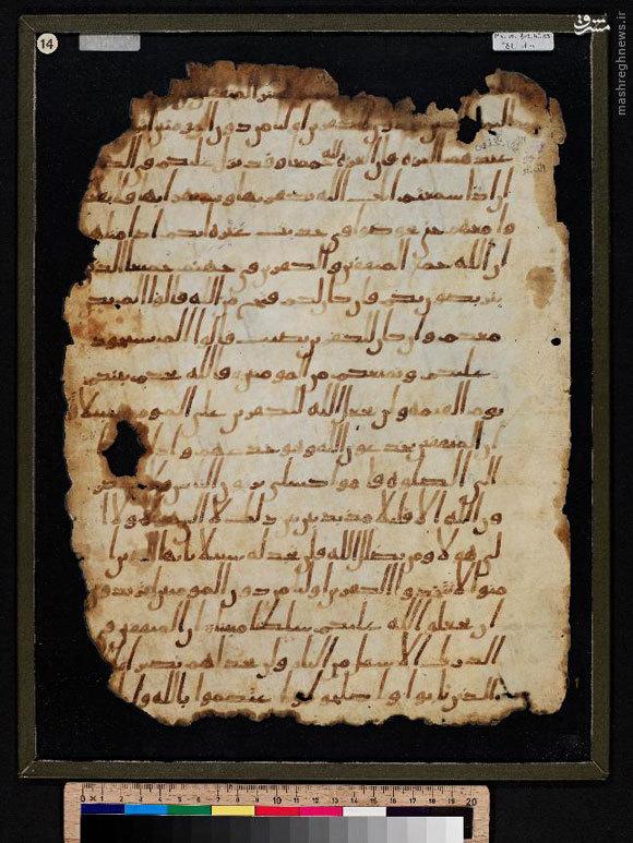 روی نسخه ای از قرآن کار می کنیم که مربوط به 40 سال پس از وفات پیامبر است