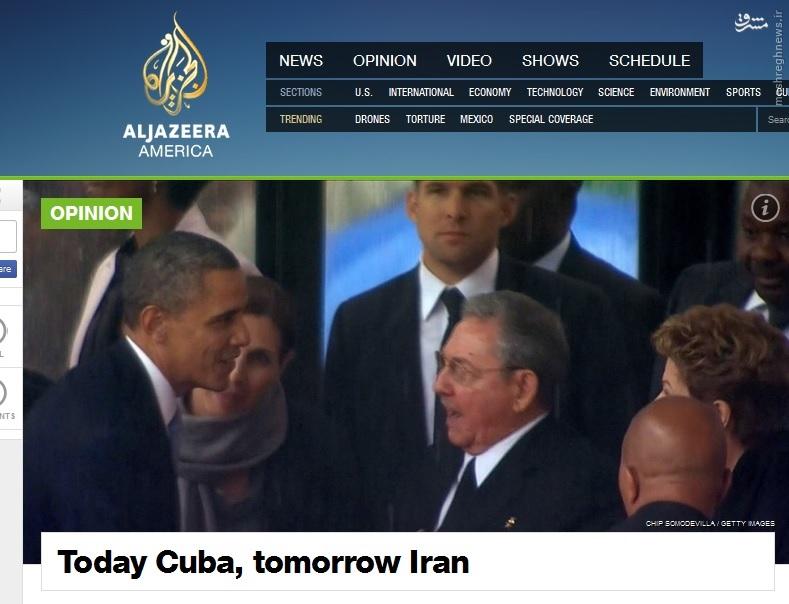 صدای نتهایی که شوروی را به زیر کشید، به کوبا رسید // در حال ویرایش