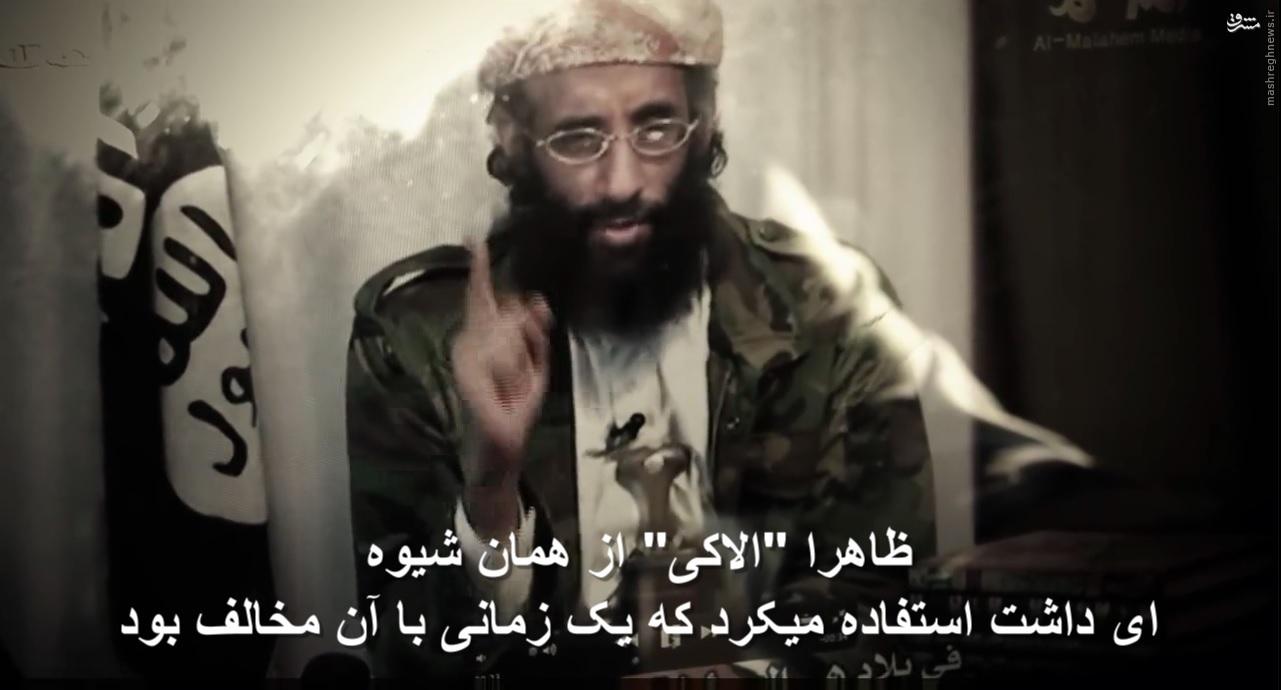 نطفه داعش کجا بسته شد؟ + فیلم و تصاویر // در حال ویرایش // شماره 2