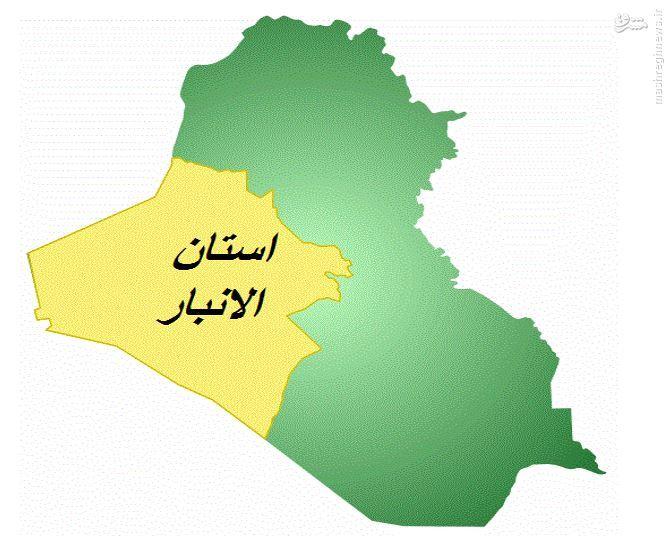 تازهترین تحولات میدانی عراق؛