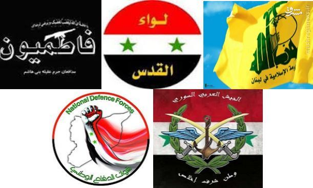 804902 856 شهری که کلید آزادی چند استان است/آخرین تحولات سوریه