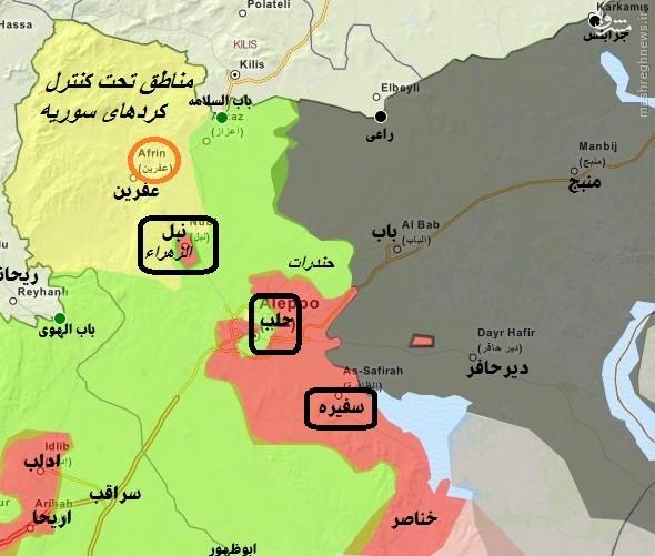 804903 238 شهری که کلید آزادی چند استان است/آخرین تحولات سوریه