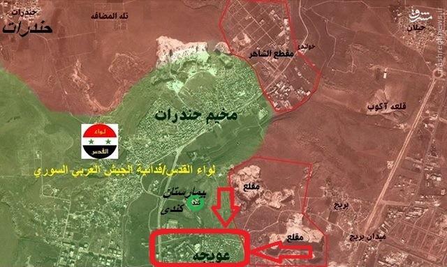 804904 713 شهری که کلید آزادی چند استان است/آخرین تحولات سوریه
