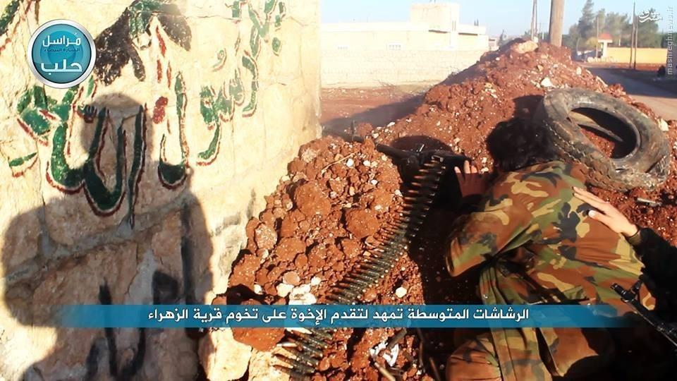 804907 717 شهری که کلید آزادی چند استان است/آخرین تحولات سوریه