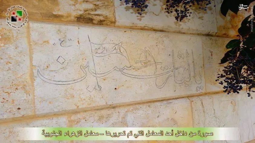 804911 167 شهری که کلید آزادی چند استان است/آخرین تحولات سوریه