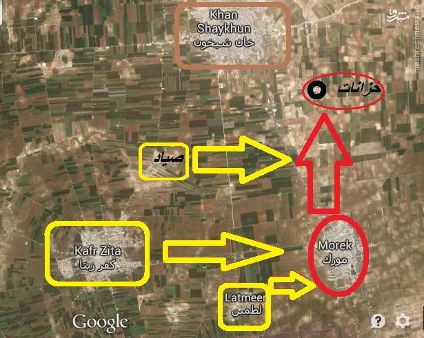 804931 655 شهری که کلید آزادی چند استان است/آخرین تحولات سوریه