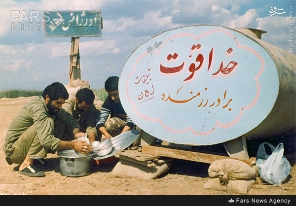 ظرف شستن آقای وزیر/عکس