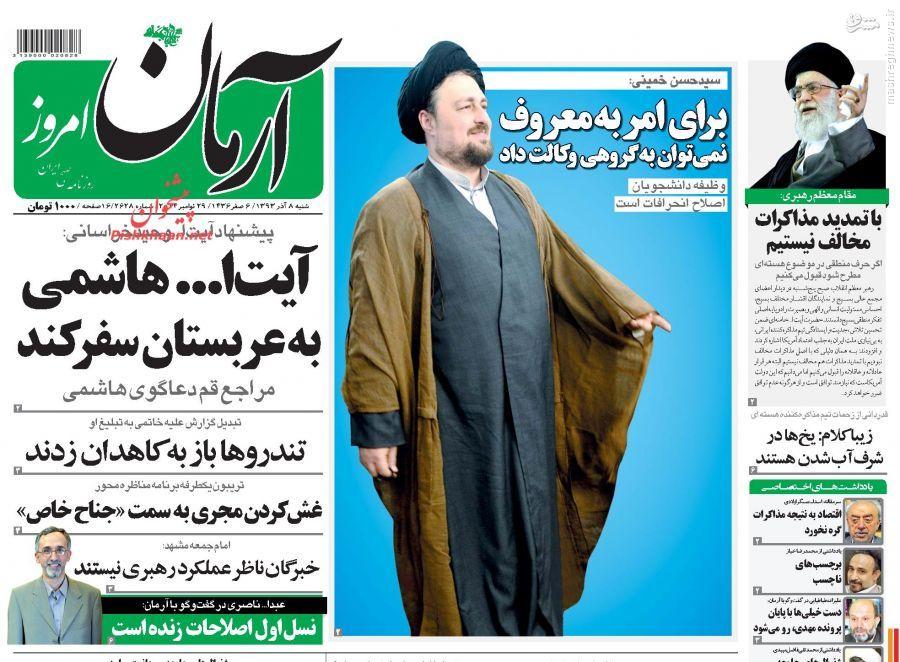 احمدینژاد رئیسجمهور در سایه/ سلیمانی و ظریف دو سردار بیحریف/ پیروزی روحانی مرهون سیاست اصلاحطلبان