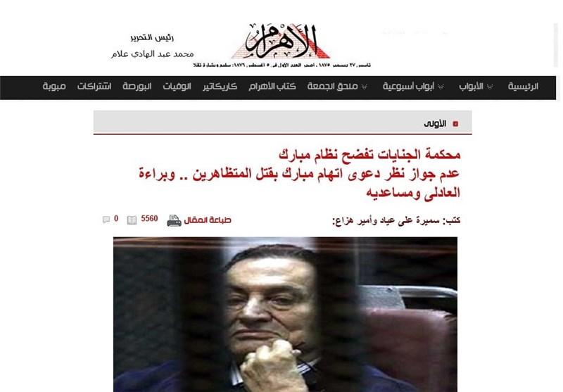 807718 571 واکنش ها به تبرئه دیکتاتور مصر