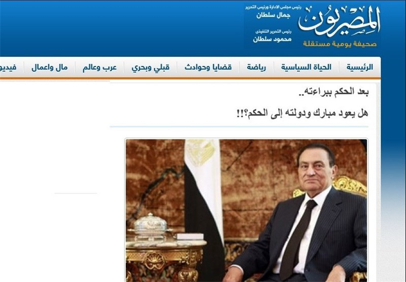 807719 207 واکنش ها به تبرئه دیکتاتور مصر
