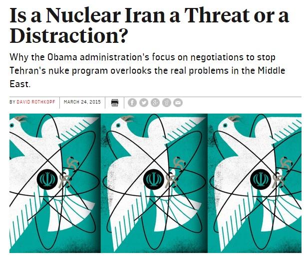 سلاح مخفی اوباما در آخرین روز مذاکرات هستهای /