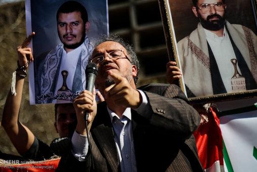تجمع مقابل سفارت عربستان در تهران