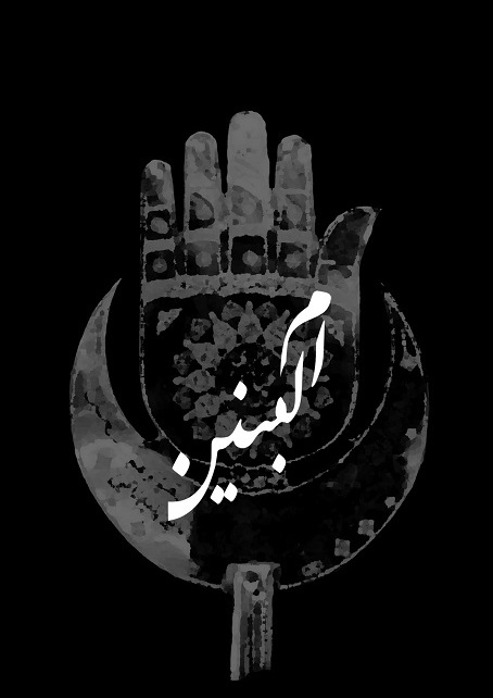 صبورترین مادر شهید+ نوحه حاج حسین سازور