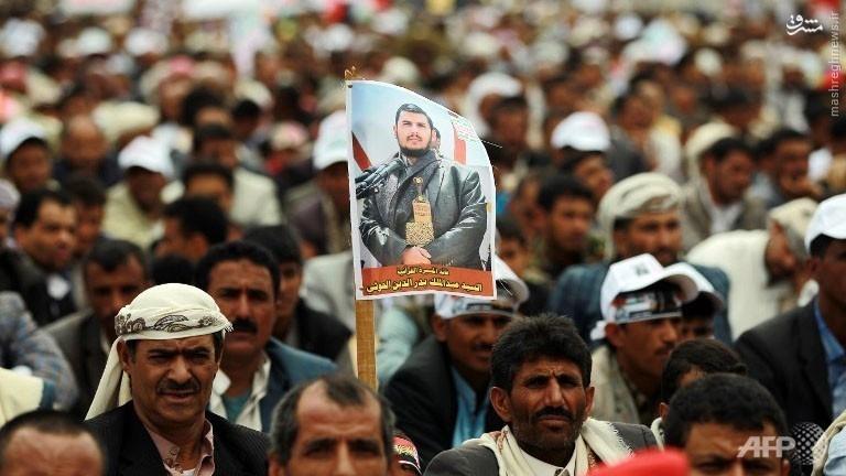 جنبش شیعیان یمن و قیام یمانی در آخرالزمان