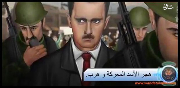 عربستان بازی آنلاین ضدایرانی ساخت +عکس