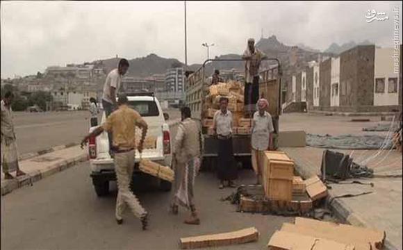 گاف بزرگ عربستان در یمن+ تصاویر