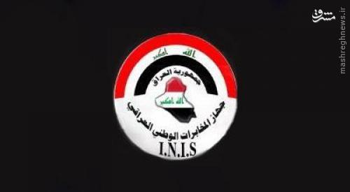 سرویس اطلاعاتی عراق؛ عروس هزار داماد اطلاعاتی /// در حال انجام ///
