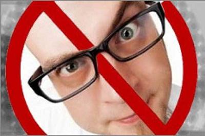 چشم چرانی ممنوع!/ عواقب چشم چرانی و راه های پیش گیری از آن